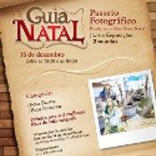 PASSEIO FOTOGRÁFICO PELO PRESÉPIO DA GUIA DÁ PRÉMIOS