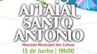 ARRAIAL DE SANTO ANTÓNIO ANIMA MERCADO DOS CALIÇOS